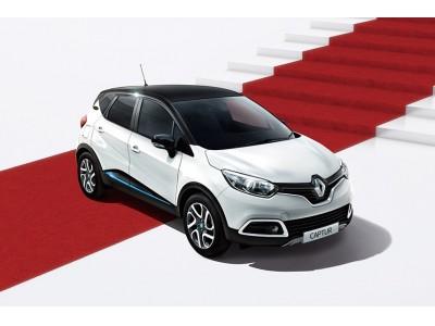 フランス映画祭 2017 Renault loves movies.