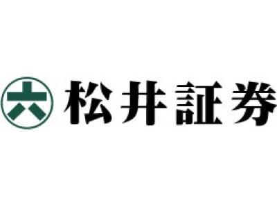 物産 pts 神戸