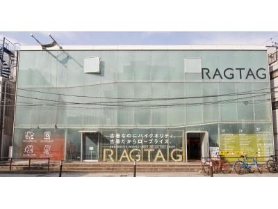 台湾にてブランドリユースマーケットプレイスを運営する「MAIPPLE(マイプル)」が、デザイナーズブランドのユーズドセレクトショップ「RAGTAG」と提携し越境ECスタート