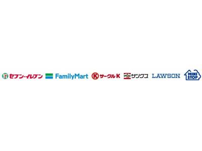 クレジットカード情報登録なしで、「DAZN」に登録!「DAZNチケット」コンビニエンスストア各社で販売決定!2018年2月19日(月)より開始