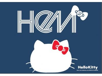 今春誕生、スポーツオーソリティ独占展開のスポーツブランド「HeM sports(ヘムスポーツ)」がHello Kittyとコラボレーション『HeM*KITTY 』を順次販売開始