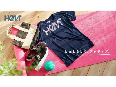 女性のためのスポーツブランド「HeM sports(ヘムスポーツ)」2019年春のNEWアイテム、順次販売開始!