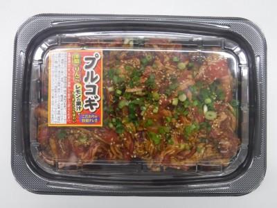 夢の共演!日本食研のキャラクター「バンコ」とドン・キホーテの「ドンペン」による美味しいプルコギCM できました