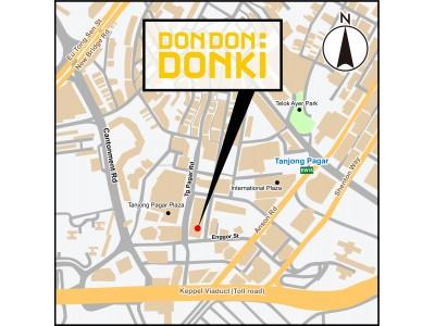 2018年6月14日(木)「DON DON DONKI 100AM店」オープン!