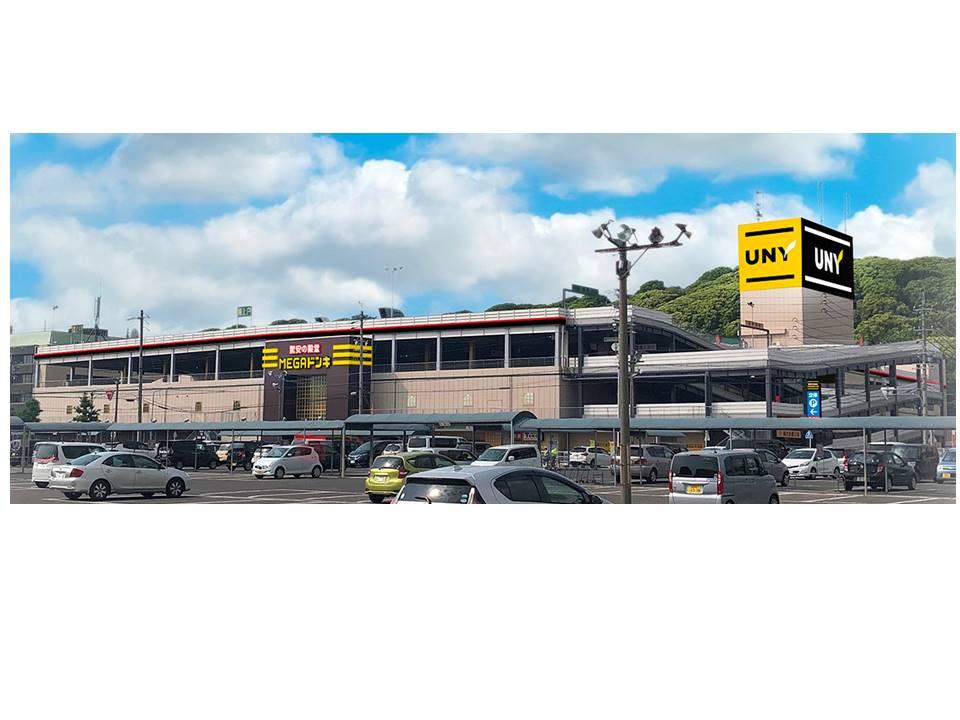 ダブルネームの業態転換店舗『MEGAドン・キホー…