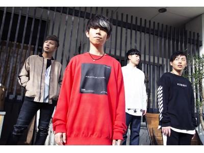 """大阪の""""AIRFLIP""""レコ発ツアー東名阪ファイナルシリーズゲストバンド追加発表!"""