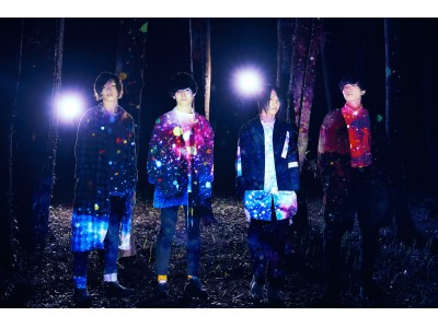 "Halo at 四畳半 2MAN TOUR ARK""WANDER LIGHTS""TOUR 2019の追加公演発表!対バン、オープニングアクト解禁!"