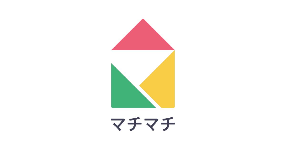 日本最大のご近所SNS「マチマチ」、新型コロナウイルス対策支援を開始~地域住民同士の助け合いをサポー... 画像