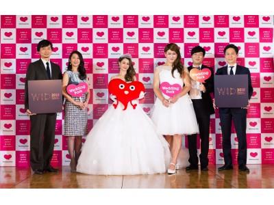 3億円のティアラをつけたダレノガレ明美さん、「27歳、私も早く幸せになりたい」と結婚願望を語る!モノマネ...