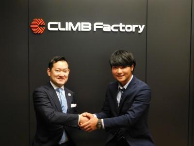 世界のトッププロを目指して戦うプロゴルファー高橋宝将選手CLIMB Factory株式会社と専属マネジメント契約を締結