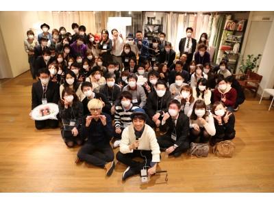 田村淳氏プロデュースの大人気婚活イベント「マスクdeお見合い」が本格的なオンライン結婚相談所に生まれ変わりリニューアルリリース!