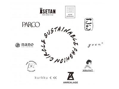 アーティスト×サステイナブルTシャツ 「サステイナブル・ファッション・サークル」始動!第一弾コラボレーションはmina perhonen、ANREALAGE、コムアイ等5名