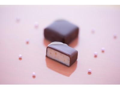八芳園オリジナルチョコレート「kiki-季季-」1月23日(水)大丸東京店を皮切りに全国6店舗でポップアップストアがスタート!