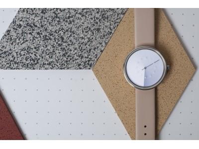 カメレオンから着想を得た「時刻が隠れる」腕時計『Hidden Time Watch』×ライフ&カルチャーコミュニティ『She is』、オリジナル「刹那」カラーを限定販売開始!