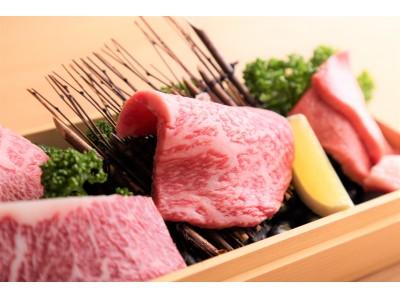 """「落ち着いた大人の""""IKI""""を愉しむ。」一日一組限定プラン、松阪牛などの厳選肉と和酒12種類を飲み比べ。繊細な季節の食材を味わうコースには松茸が登場。"""