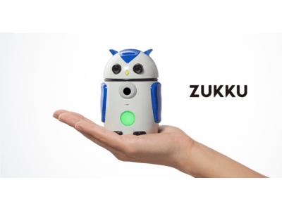ハタプロ、AIロボット「ZUKKU」の家庭向け版を大手3社と共同展開