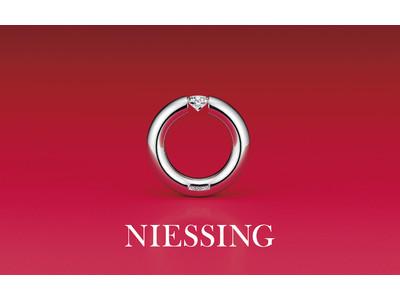 ドイツ伝統ブライダルリング鍛造ブランド【NIESSING(ニーシング)】をビジュピコが正規代理店として12月4日(金)から取扱いを開始!