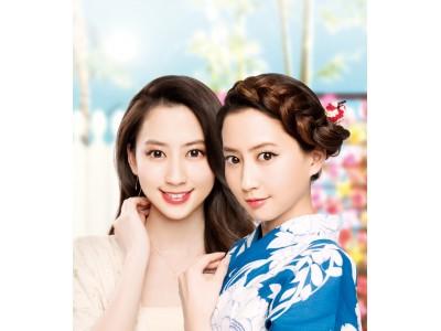 イメージモデル・河北麻友子さん出演 CANMAKE 新CM「逆再生篇」が放映スタート