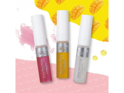 CANMAKEから果実のジュレみたいな透け色オイルリップが登場!新商品『フルーティーピュアオイルリップ』 10月10日発売開始