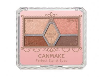 CANMAKE 人気の5色パレット『パーフェクトスタイリストアイズ』に新色・限定色、ブルーの宝石のような輝きをまとう『ジュエリーシャドウベール』に新色登場