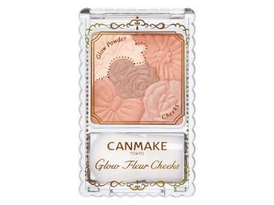 CANMAKEの人気チーク『グロウフルールチークス』オレンジベースの新色・限定色の2色が新登場