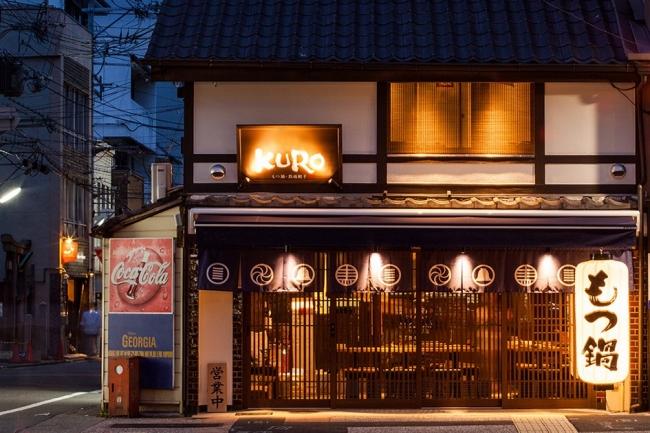 京都の人気もつ鍋店「京もつ鍋 烏丸くろ」が東京初出店。9月1日に銀座インズに開業します。