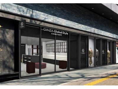 オーダースーツ専門店「GINZAグローバルスタイル」が博多駅前に「GINZA …