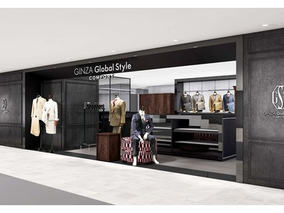 東京・銀座で話題の本格オーダースーツ専門店「GINZAグローバルスタイル」が、待望の札幌エリアにグランドオープン!