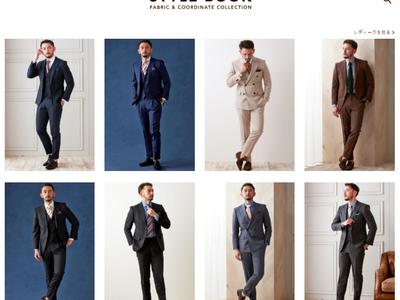 オーダースーツ専門店のグローバルスタイルが21年春モノ新作スーツを「スタイルブック」で一挙公開!豊富な色柄のオーダースーツ仕上がりイメージをメンズ・レディース合計300着以上掲載!