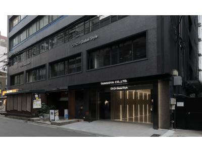 オーダースーツ専門店グローバルスタイルが「大名古屋ビルヂング店」をリニューアルオープン!名古屋エリア初となる待望のレディースオーダースーツの取り扱いもスタート!