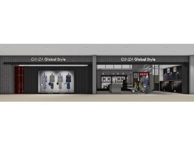 オーダースーツ専門店「グローバルスタイル」が10月に大阪難波・東京銀座に大型新店舗をオープン