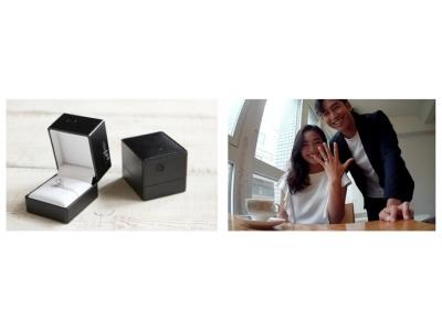 話題沸騰!プロポーズのその瞬間がムービーに! カメラ付きリングケース「 YES CAM(R)」 いよいよ7月1日から全国の店頭でレンタル開始!