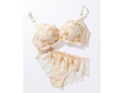 胸が大きな女性向けファッションブランド『HEART CLOSET』が胸が大きい女性のためのノンワイヤーランジェリーを発売