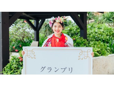 九州・沖縄No.1の輝く女性を決める「MODECON in Okinawa Endless Summer」授賞式を開催!グランプリは沖縄県出身21歳のりんさんに決定!