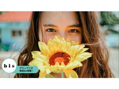 沖縄を照らし未来を照らすティダとなれ!「MODECON RESORT FES in OKINAWA」募集開始!