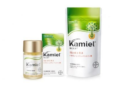 バイエル薬品 女性の悩みにアプローチする美容サプリメント「カミエル(R)」を新発売