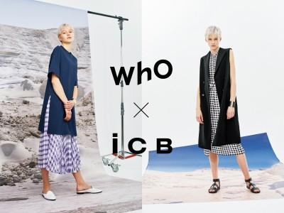 壁紙ブランド「WhO(フー)」がファッションブランド「ICB」とコラボレーション。壁紙7点を2019年5月15日(水)より販売スタート