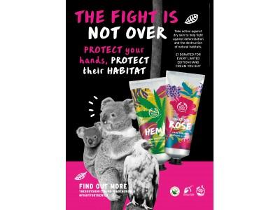 【新製品】お買い物で動物と森を救う! バイオブリッジキャンペーン対象製品「ハードワーキング ハンドク…