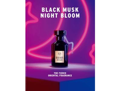 【新製品】ザ・ボディショップから、香りは夜に花ひらく 「ブラックムスク ナイトブルーム」 シリーズにボディ用フレグランススプレーが新発売! 2019年10月1日(火)全4種 数量限定発売