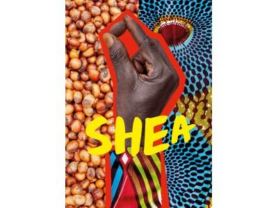 ザ・ボディショップから、ガーナの女性たちから届いたシアバターのシリーズから新定番で登場!「ザ・ボディショップシアバター」 2019年10月1日(火)発売