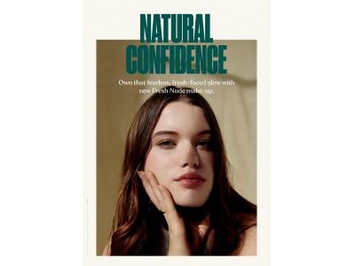 素肌よりもっとナチュラルに美しい自信のある私に「フレッシュヌード セラムコンシーラー」全5色 2020年7月23日(木)新発売