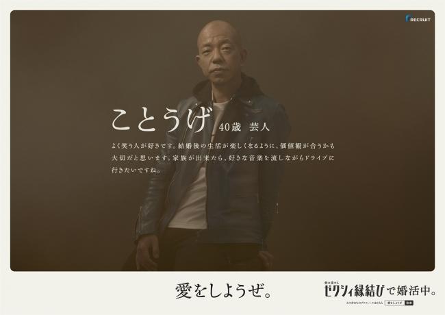 【天使再臨】神乳S級美女☆初体験「ダメになっちゃう♥」糸