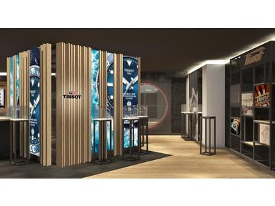 2021年1月末、TISSOT[ティソ]が銀座・中央通りに旗艦店となるブティックをオープン!