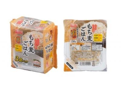 話題のもち麦をもっと手軽に食べやすく!「低温製法米のおいしいごはん(R)もち麦ごはん」を新発売