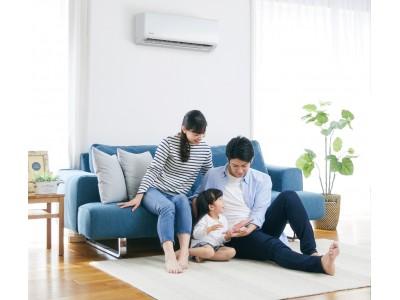 ルームエアコン「airwill(エアウィル)」 猛暑の日でもすばやくしっかり涼しい部屋にGXシリーズを新発売