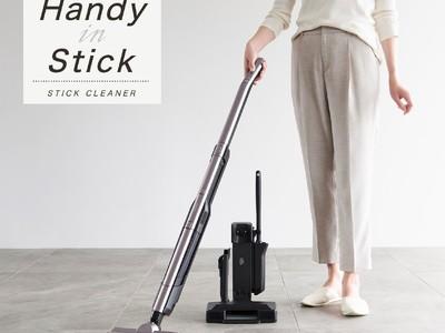 当社初の一体型クリーナー/スティックでもハンディでも使える!「充電式スティッククリーナー」を新発売
