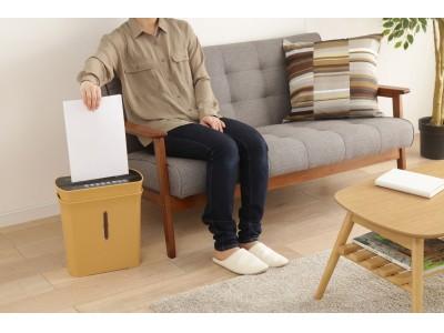 オフィスと家庭の個人情報を守るマイクロクロスカット方式採用 細密シュレッダー2種類を発売