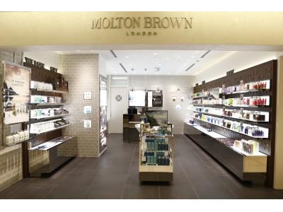 <モルトンブラウン新丸ビル店>英国本国の最新店舗デザインを導入してリニューアルオープン 6月20日(火)