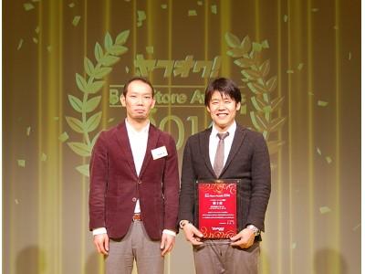 ヤフオク!ベストストアアワード 3年連続受賞「ベクトル ヤフオク!店」メンズファッション部門 3位