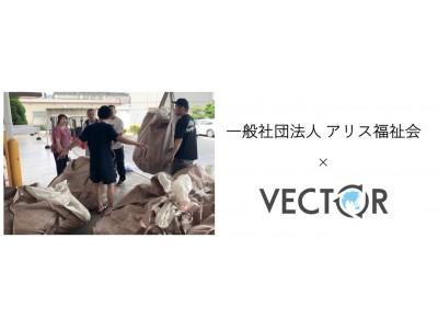 西日本豪雨の災害支援のため、被災地に古着を寄付